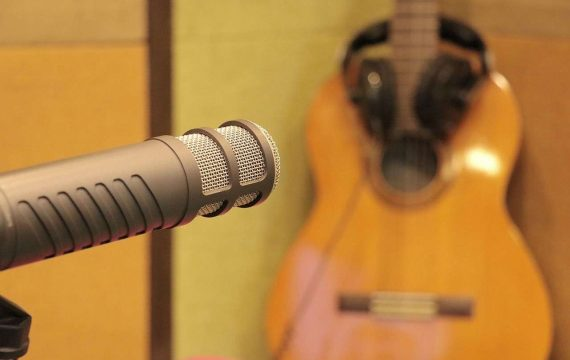 How to Record an Acoustic Guitar with a Mic